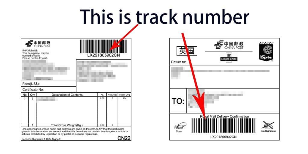 epack track number